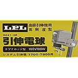 LPL 拉伸灯泡 泪滴型拉伸灯泡 100V100W L32311-06