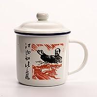 京韵堂陶瓷水杯 仿搪瓷怀旧杯子茶缸 景德镇个性陶瓷杯 办公室茶杯复古茶缸子马克杯子 江山如此多娇