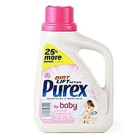 Purex 普雷克斯 宝贝舒 婴幼儿衣物专用洗衣液1.47L(美国进口 宝宝洗衣液 温和不刺激 低泡无残留)(亚马逊自营商品, 由供应商配送)