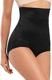 塑身内裤女士塑身内裤高腰收腹内裤塑形腰带内裤