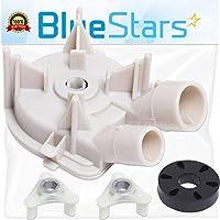 3363394 & 285753A 洗衣机排水泵 带垫圈马达耦合套件 Blue Stars 出品 - 完全适合 Whirlpool Kenmore 洗衣机