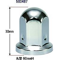 JET INOUE 螺母套 60L 33MM 不锈钢 10个装 500487