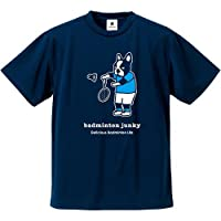 [杰克] 男式 短袖 速干T恤 羽毛球跳舞 柔软冲浪服 *蓝 BDJ18012