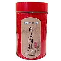 中茶 蝴蝶牌 闽北乌龙茶 岩茶 2017年百丈肉桂 铁罐装100g