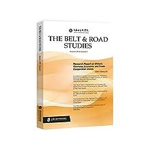 中国境外经济贸易合作区调研报告(英文版) (English Edition)