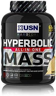 USN Hyperbolic Mass 香草味 2 kg: 一体式增量蛋白粉,快速有效增重