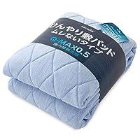 Niceday 凉爽触感 Q-MAX0.5系列 褥子 【3】コバルトブルー 【5】キング(180×200cm) 603005Y7
