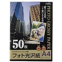照片光泽纸 A4版 50张装 PA-PHG-A4/50