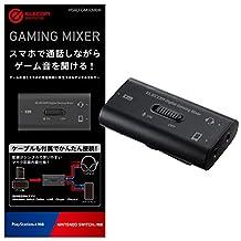 ELECOM 宜丽客 游戏数码混音器耳机/数码混音器 单品HSAD-GM30MBK