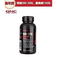 包税 GNC 健安喜 玛咖精华片 60粒 提升精力 精强体壮 美国进口