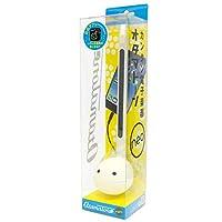Otamatone 常规黑白[日文版] #1 日本乐器玩具,适合儿童和成人 Neo Japanese White