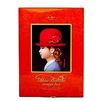 红帽子 橙色什锦饼干礼盒208g 26枚入(日本进口)