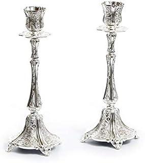 优质 Judaica 大号镀银烛台 适用于安息巴特