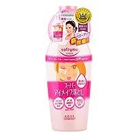 Kose 高丝 Cosmeport Softymo 眼唇卸妆液 230ml(日本品牌)