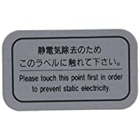 远藤商事 业务用 除静电贴(3片装)灰色 JD10-04A 合成橡胶 日本制造 ZSI9701