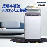 Panasonic 松下 7公斤宽瀑布速流 人工智能 静音 桶洗净 全自动波轮洗衣机 XQB70-Q57T2F灰色(亚马逊自营商品, 由供应商配送)