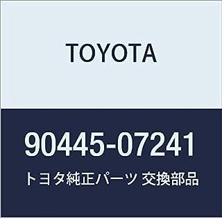TOYOTA 丰田 原厂零件 磁力阀 双开关 软管 世纪 产品编号90445-07241