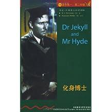 书虫•牛津英汉双语读物:化身博士(4级)(适合高1、高2年级)