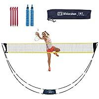 Rosybeat 羽毛球网,便携式羽毛球网套装,带支架携带袋,可折叠网球排球网,适合室内室外