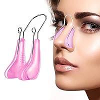 鼻夹 魔力鼻托 鼻梁 矫直器 美鼻 瘦鼻 水钻矫正器 无痛 工具 女士 男士 女孩