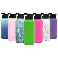 简约现代水瓶带吸管盖 - 宽口真空绝缘 18/8 不锈钢粉末涂层