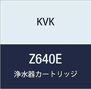 KVK 净水器滤芯 Z640E