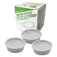 Arnest 油壶 白色 3个装 活性炭滤芯 A-77201