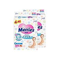 (跨境自营)(包税) Merries 花王 纸尿裤增量装 中号尿不湿M68片 (适合6-11kg)(2包,箱装)