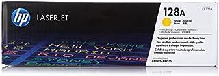 HP 惠普 CE322A 黄色硒鼓 128A(适用于HP CM1415fn/fnw CP1525n)