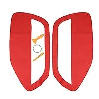 NewYall 2 件套左前驾驶员和右乘客侧门面板插入卡红色超细纤维合成 PU 皮套