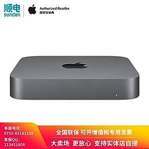 【2018年新款】Apple Mac mini 台式电脑 主机 (2018年新款 3.0GHz 六核 第八代 Core i5处理器/8GB内存/256GB固态硬盘) 含税带票 可开专票