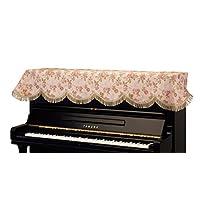 阿尔卑斯/ipope钢琴罩(提花型)TJ-53