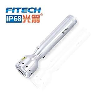 光箭 P65 防恐防身防水 led远射强光户外家用 充电不锈钢手电筒