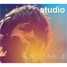 苏打绿:陪我歌唱(2CD)