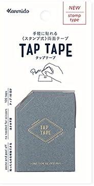 Kanmido 两面胶带 Tap Tape 烟蓝色