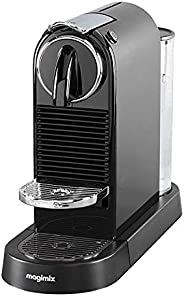 Nespresso Citiz 咖啡机, Magimix黑色