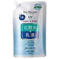 Pure Natural(Pure Natural) 精华化妆水 UV 大容量 替换装 490mL