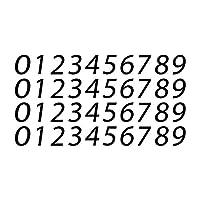 5.08 厘米乙烯基数字贴花大型酷邮箱工艺定制贴纸防水公寓标志、窗户、门、汽车、卡车、家庭、商务、地址号、室内和室外