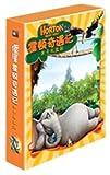 霍顿奇遇记亲子礼盒装(DVD9 促销品)