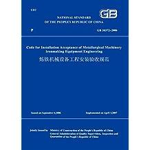 GB 50372-2006炼铁机械设备工程安装验收规范(英文版) (English Edition)