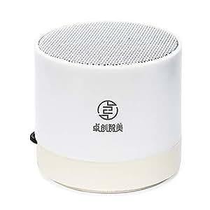 卓创智美便携式蓝牙音箱ZH106