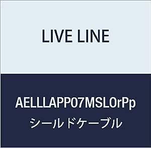 【Live Line】Advance系列 7M S/L 插头 紫色电缆 S型插头(橙色)-L型插头(紫色) 定制品 AELLLAPP07MSLOrPp