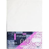 墨运堂 半纸(约宽25厘米、高35厘米) 山吹 白樺