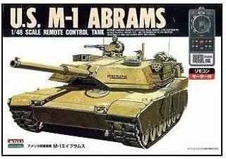 微型ACE 1/48 遥控器 No.5 M1气动式