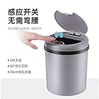 彩龟 智能感应垃圾桶家用创意客厅厨房卧室卫生间带盖电动全自动垃圾桶大号 16L (灰色)