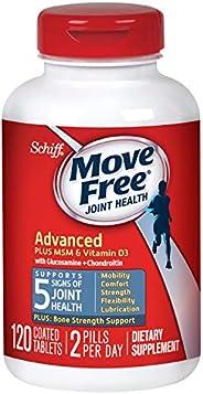 Move Free 益节 氨糖软骨素 维骨力 添加MSM维生素D3 蓝盒加强版,120粒