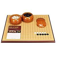 御圣-中国象棋/围棋双面棋盘套装-2.5cm厚圆边木制棋盘