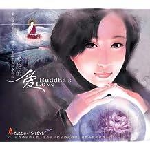 佛陀的爱(CD)