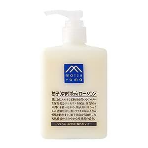 M-mark 柚子身体乳 300ml