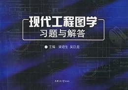 """""""IT职场交际礼仪"""",作者:[王茂跃]"""